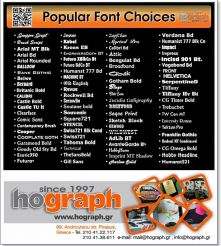 HOGRAPH MOST POPULAR FONT TYPES 2